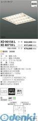 コイズミ照明 [XD90156L] LED埋込器具【送料無料】