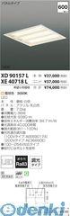 コイズミ照明 [XD90157L] LED埋込器具【送料無料】
