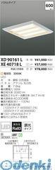コイズミ照明 XD90161L LED埋込器具【送料無料】