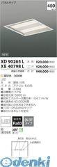 コイズミ照明 [XD90265L] LED埋込器具【送料無料】