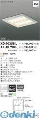 コイズミ照明 XD90358L LED埋込器具【送料無料】