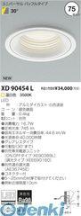 コイズミ照明 [XD90454L] LEDダウンライト【送料無料】