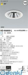 高級ブランド コイズミ照明 [XD90800L] [XD90800L] LEDダウンライト【送料無料】, ニューズ タイヤ&ホイールズ:8b383f10 --- canoncity.azurewebsites.net