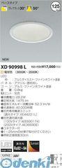 コイズミ照明 XD90998L LEDダウンライト【送料無料】
