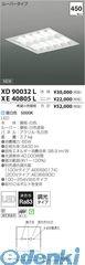 コイズミ照明 XE40805L LEDユニット【送料無料】