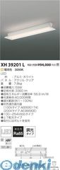 コイズミ照明 XH39201L LED直付器具【送料無料】