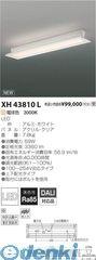 コイズミ照明 [XH43810L] LED直付器具【送料無料】