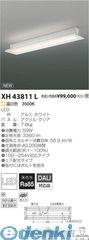 コイズミ照明 XH43811L LED直付器具【送料無料】