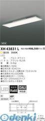 コイズミ照明 XH43831L LED直付器具【送料無料】