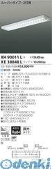 コイズミ照明 XH90011L LED直付器具【送料無料】