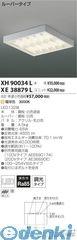 コイズミ照明 [XH90034L] LED直付器具【送料無料】