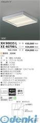 コイズミ照明 [XH90035L] LED直付器具【送料無料】