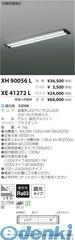 コイズミ照明 XH90056L LEDベースライト【送料無料】