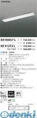 コイズミ照明 XH90057L LEDベースライト【送料無料】