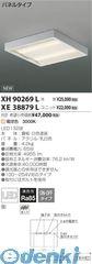 コイズミ照明 [XH90269L] LED直付器具【送料無料】