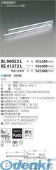 コイズミ照明 [XL90052L] LED間接照明器具【送料無料】