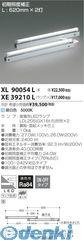 コイズミ照明 [XL90054L] LED間接照明器具【送料無料】