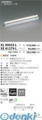 コイズミ照明 XL90055L LED間接照明器具【送料無料】