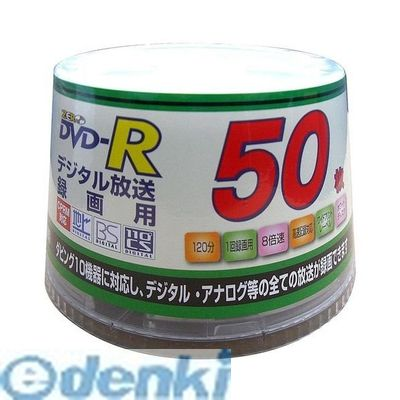 TMIジャパン [50VSP-R8XCPRM] 録画用DVD-R 50枚パック 50VSPR8XCPRM
