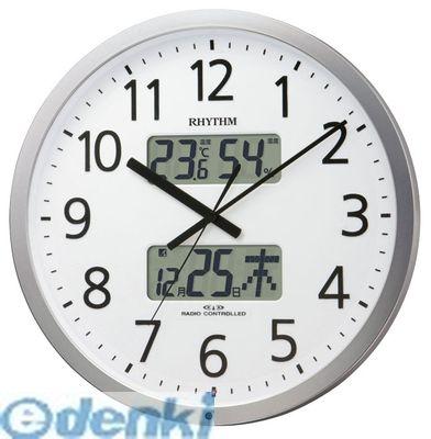 ZTK5501 電波時計 プログラムカレンダー403SR 4FN403SR19【送料無料】