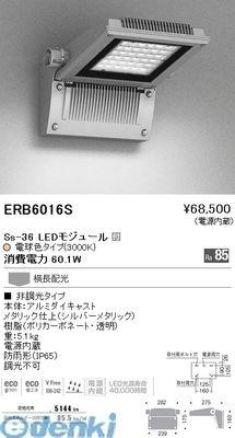 遠藤照明 [ERB6016S] テクニカル ブラケット/防雨形/LED3000K/Ss36【送料無料】