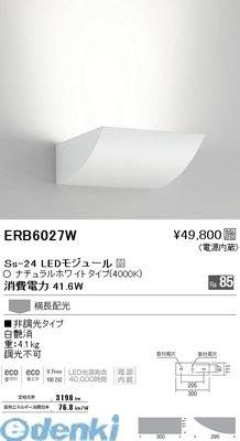 遠藤照明 [ERB6027W] テクニカルアッパー/LED4000K/Ss24