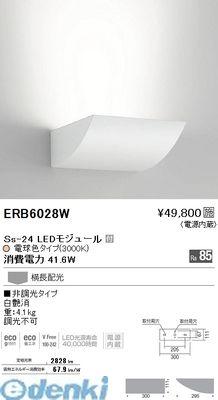 遠藤照明 [ERB6028W] テクニカルアッパー/LED3000K/Ss24