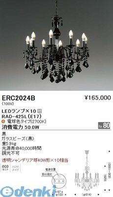 遠藤照明 [ERC2024B] シャンデリア【送料無料】
