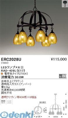 遠藤照明 [ERC2028U] シャンデリア【送料無料】