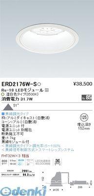 遠藤照明 [ERD2176W-S] ダウンライト/ベース/LED3500K/Rs18/無線 ERD2176WS【送料無料】