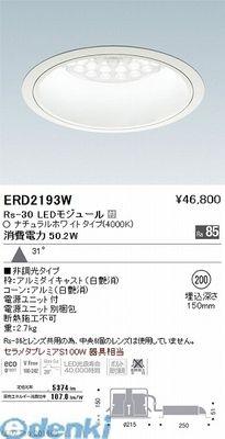 遠藤照明 [ERD2193W] ダウンライト/ベース/LED4000K/Rs30【送料無料】