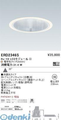 遠藤照明 [ERD2346S] ダウンライト/ベース/LED3000K/Rs18【送料無料】