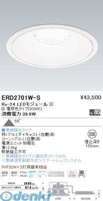 遠藤照明 [ERD2701W-S] ダウンライト/ベース/LED3000K/Rs24/無線 ERD2701WS【送料無料】