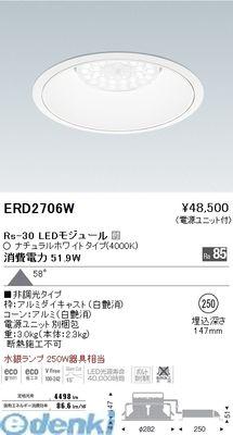 遠藤照明 [ERD2706W] ダウンライト/ベース/LED4000K/Rs30【送料無料】