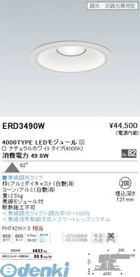 遠藤照明 [ERD3490W] φ200 4000タイプ 超広角 4000K Ra82【送料無料】