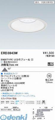 遠藤照明 [ERD3843W] LRS1-3300LM:3000タイプ5000K 無線調光【送料無料】
