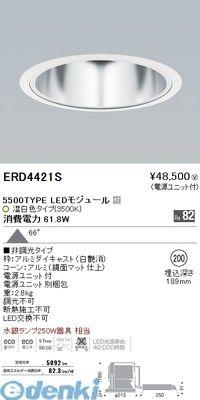 遠藤照明 [ERD4421S] COBベースダウンライト/5500タイプ/3500K/52°【送料無料】