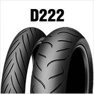 ダンロップ DUNLOP 324551 D222F 120/70ZR17 M/C 【58W】 TL