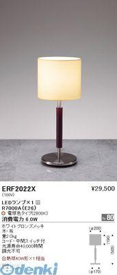 遠藤照明 ERF2022X スタンド【送料無料】