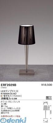 遠藤照明 ERF2029B スタンド【送料無料】