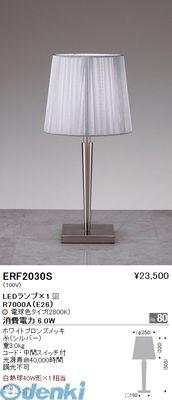 遠藤照明 ERF2030S スタンド【送料無料】