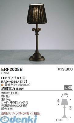 遠藤照明 [ERF2038B] テーブルスタンド【送料無料】