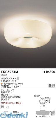 遠藤照明 [ERG5264M] シーリング【送料無料】