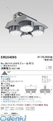 遠藤照明 [ERG5409S] 直付多灯ベースライト/Rs36×4灯/超広角/無線