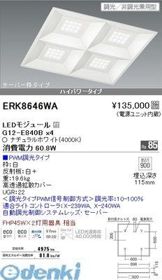 遠藤照明 [ERK8646WA] 埋込□900×4  調光兼用【送料無料】