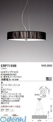 遠藤照明 [ERP7159B] ペンダント【送料無料】