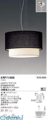 遠藤照明 [ERP7198B] ペンダント【送料無料】