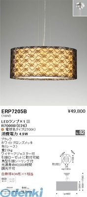 遠藤照明 [ERP7205B] ペンダント【送料無料】