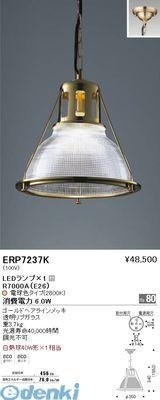 遠藤照明 [ERP7237K] ペンダント(高天井用)チェーン吊りフレンジタイプ【送料無料】