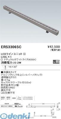遠藤照明 [ERS3306SC] 間接照明/レク配光/L20L/4000K/非調光【送料無料】